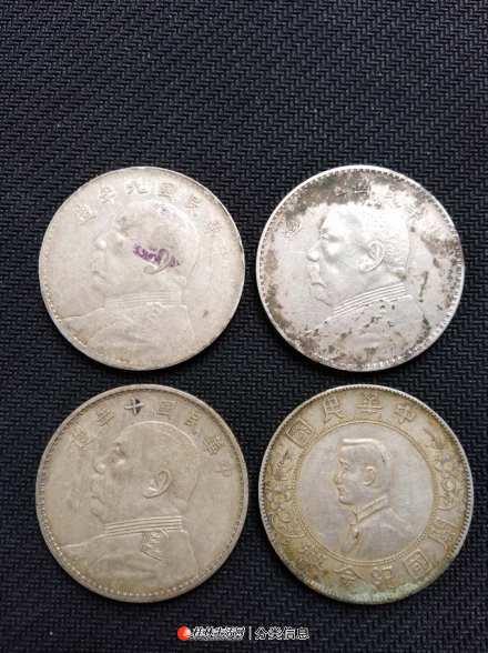 长期高价回收老纸币,邮票,纪念币,银元,铜钱等
