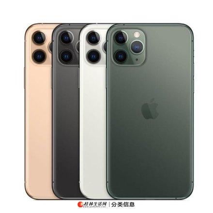 苹果手机以旧换新,二手靓机出售回收,一台也是批发价