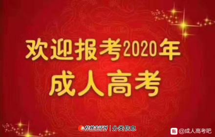 2020年广西桂林电子科技大学函授报考须知