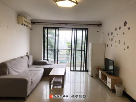 桂林站兴进中央尊馆两房两厅带家具电器电梯房出租