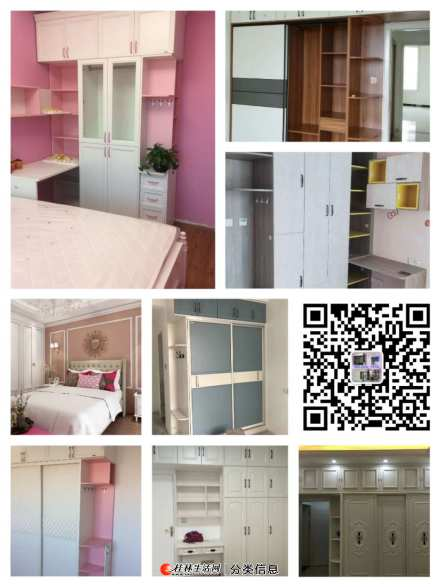 本地家具工厂上门量身定做全屋家具设计定制衣柜展示柜货架