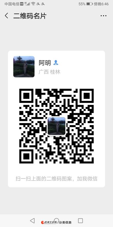 桂林二手市场老周…13377328160