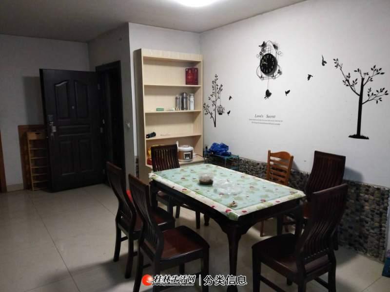 桂林火车站旁南新铁路小区精装房出售