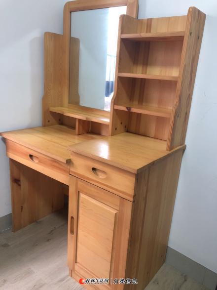 忍痛割爱,9成新绝好家具!沙发➕纯实木梳妆台,买到就是赚到!