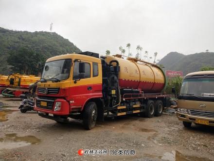 桂林本地人疏通厕所,厨房,马桶,高压清洗管道,抽粪池,抽淤泥,河道清淤等,随叫随到.