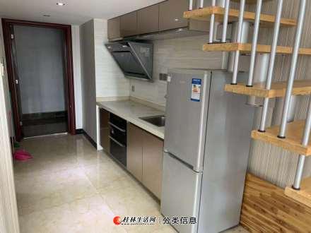 海派擎城LOFT公寓