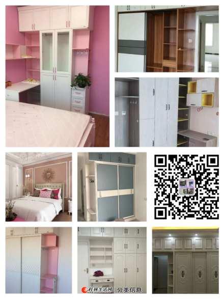 桂林家具工厂专业生产订做烤漆展示柜衣柜家具钢木货架