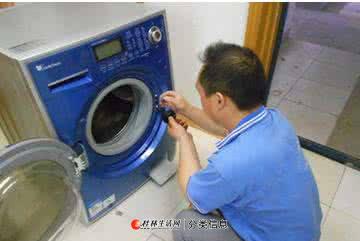 南宁伊莱克斯洗衣机不脱水维修 伊莱克斯洗衣机漏水维修