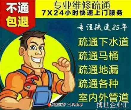 生活网推荐桂林市专业疏通公司 管道维修 清理化粪池 管道清洗 淤泥清理 养殖场清理