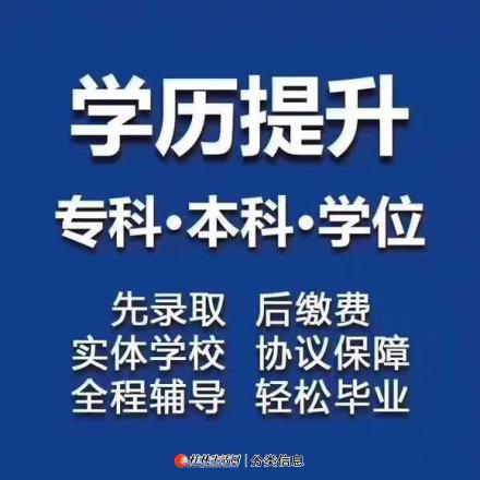 2020年广西师范大学继续教育学院函授大专本科报名条件
