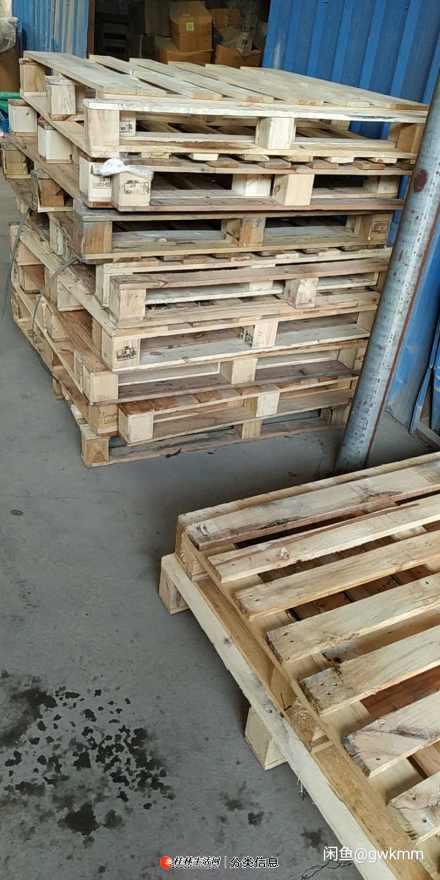 实木叉车板托盘卡板垫仓板