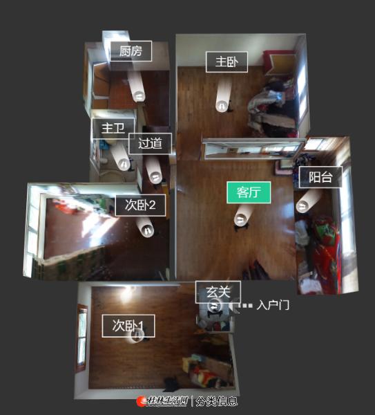 龙隐学区 会仙路艺校宿舍 92平3房1厅1卫 有院子方便停车 有物业管理