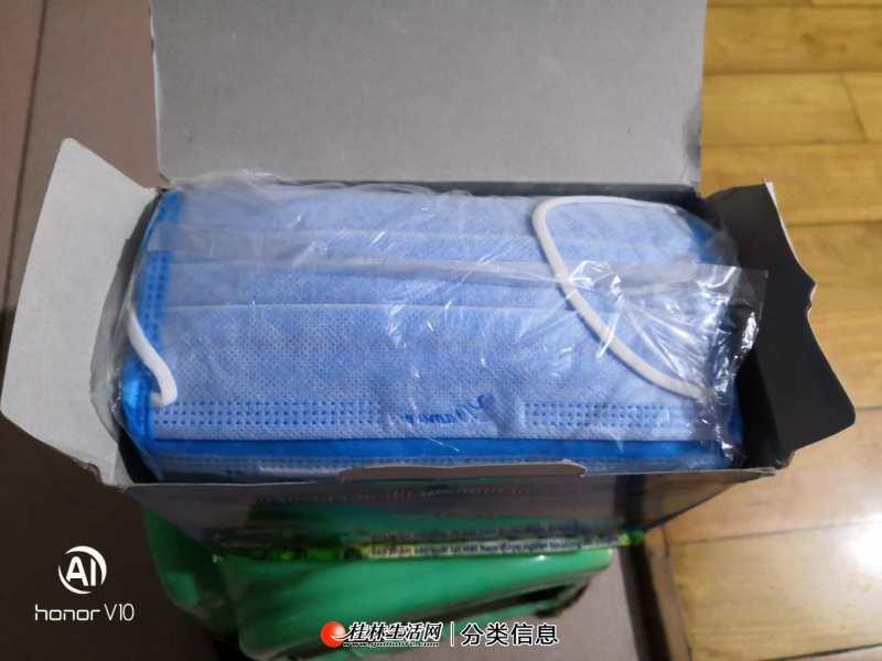 越南进口一次性医用口罩