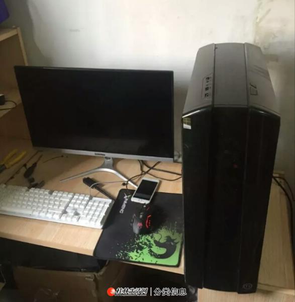 出售一台超级便宜的电脑