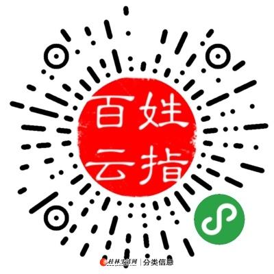 临桂出租精装修一房一厅 200元/月