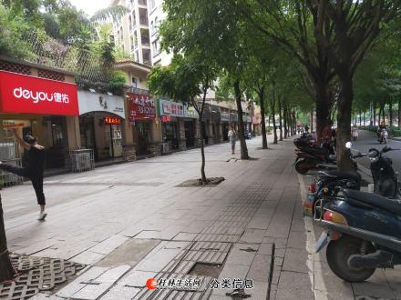 万达广场商圈,彰泰兰乔圣菲当街旺铺出租,带独立卫生间