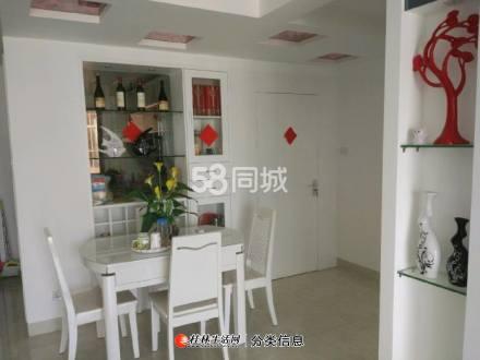 信昌碧水康城 电梯房   3室2厅1卫 105平米 3300元