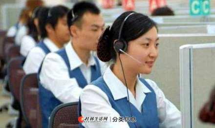 欢迎访问南宁TCL空调售后维修电话 【TCL空调不制冷维修电话 空调清洗保养维修电话