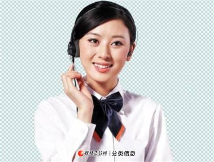 南宁容声冰箱售后维修电话 容声冰箱不制冷维修电话 全国统一售后服务电话