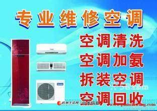 桂林空调维修清洗加氟移机【快速维修