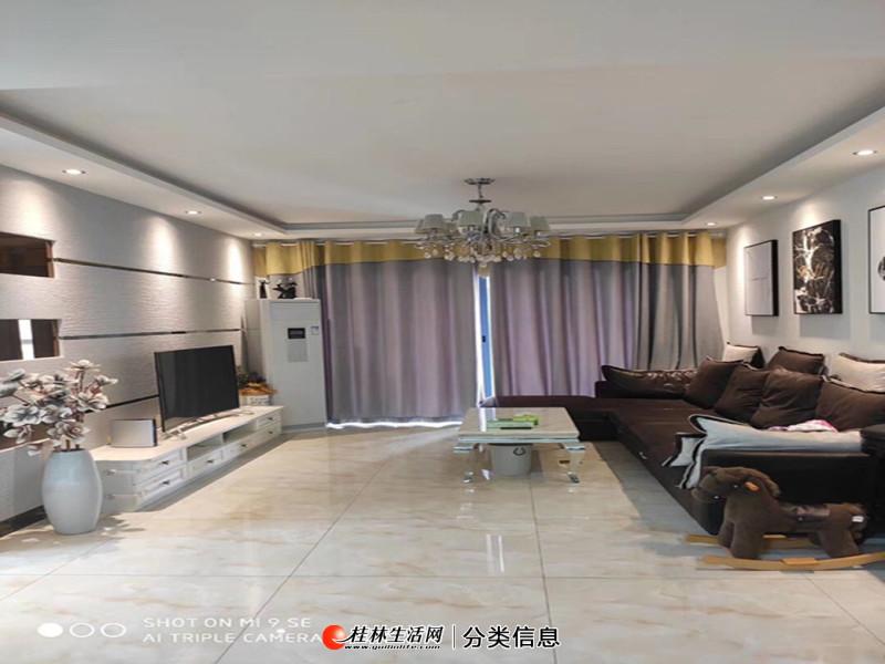 临桂碧园印象 精装修优质房电梯7楼  家具家电全送