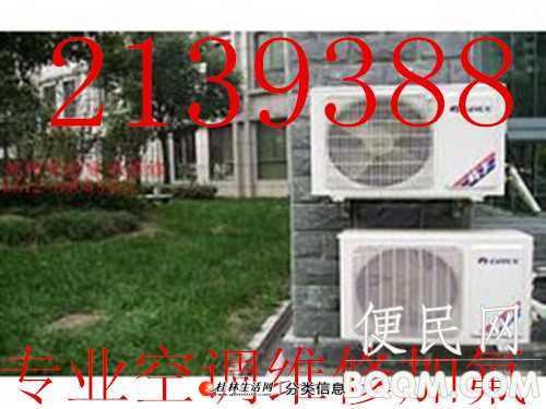 桂林老兵专业低价上门维修空调,空调不制冷故障检测维修