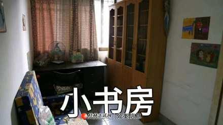 急售中华学区学区房,漓滨路九中书城旁,平台5楼,天面以搭建杂物间,可看见漓江