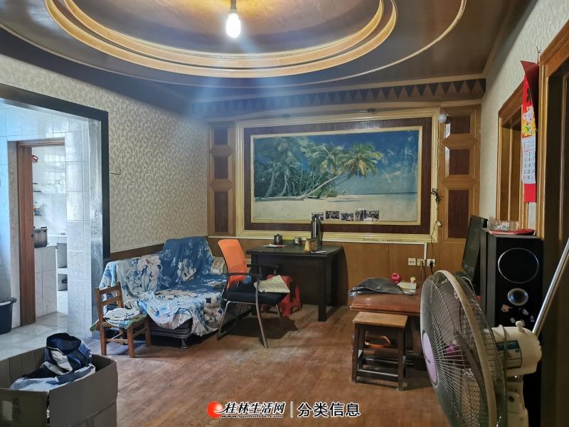 彰泰城 漓江大美 德天广场旁 造纸厂宿舍2房带杂物间