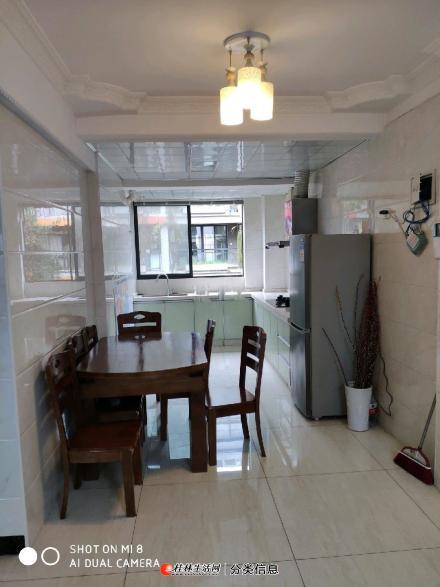 瓦窖彰泰城小区 2室2厅1卫 精装修首次出租家具电器齐全