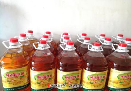 厂家直销  长期供应阳朔本地纯正花生油