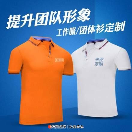 桂林市专业工作服、广告衫、西服、校服订制。