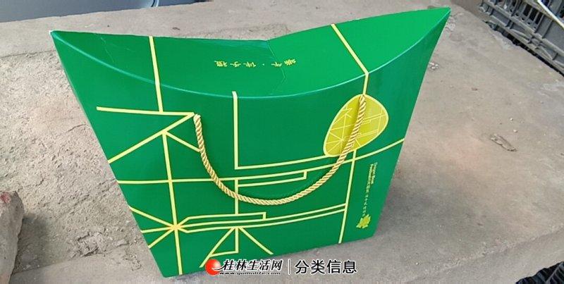 不干胶,彩盒,手提袋,礼盒,快递纸箱