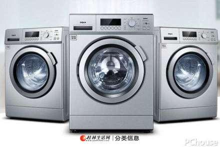 桂林美菱洗衣机售后(预约+报修)维修电话【24小时预约报修电话