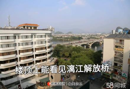 p 中华学区房,1995年,可接受贷款,80万价格可以协商,看房提前预约