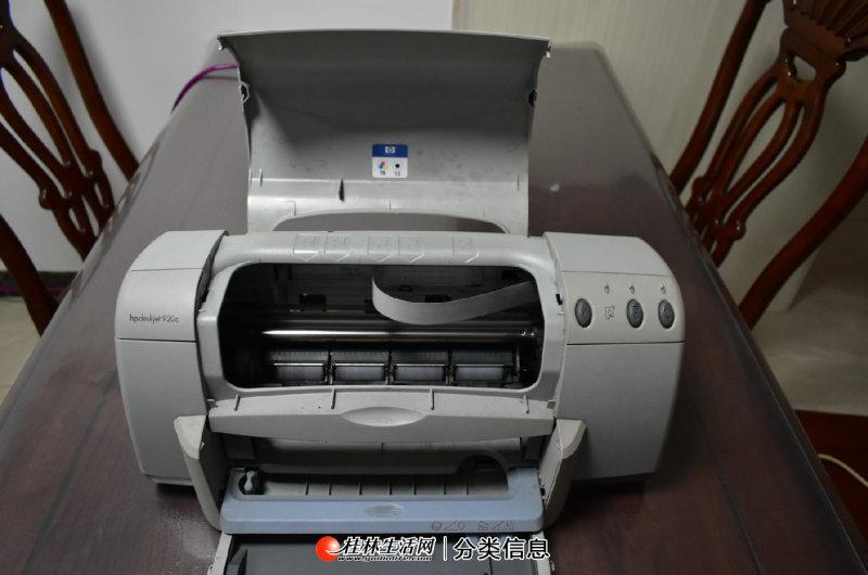 惠普打印机彩色喷墨打印机转让