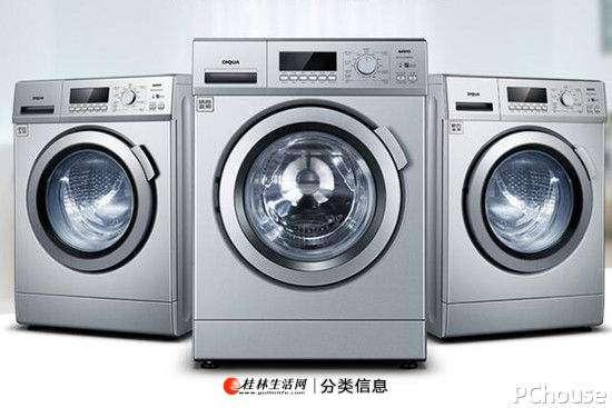 南宁松下洗衣机售后维修电话丨24小时报修0771客服中心