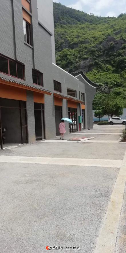 中华养生谷130平米商住两用房