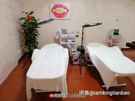 莎迪美容床折叠高端美容院专用按摩床火疗床理疗纹绣床推拿纹身床