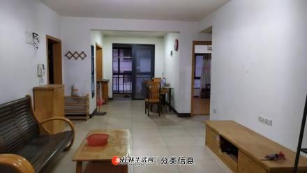 澳洲假日 89平米 两室两厅 家具齐全 1900元/月出租!!!