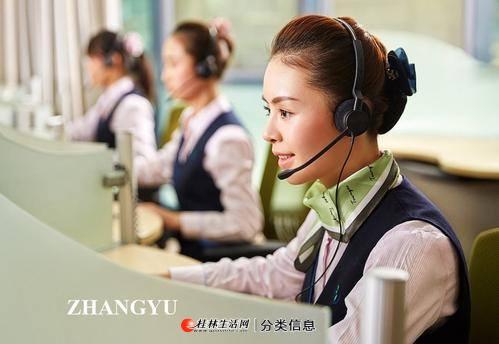 桂林四季沐歌太阳能售后(各区站点)维修服务联系电话