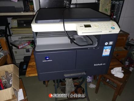 A3打印机复印机扫描多功能一体机
