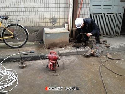 桂林低价疏通下水道◆疏通管道◆清理化粪池◆维修水电