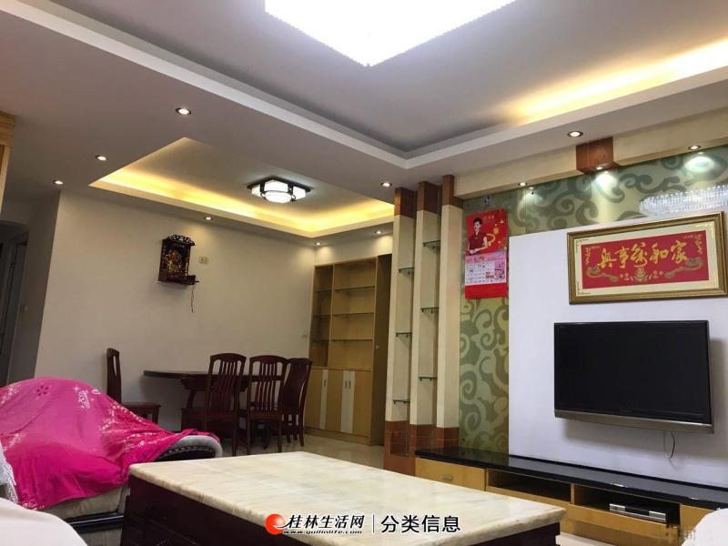 兴进曦镇精装4房125万急售,南北通透,送前后花园!