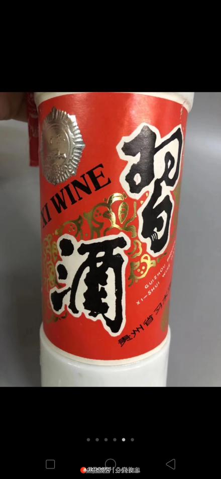 全市收购陈年老酒名酒.茅台酒.五粮液.洋酒.虫草