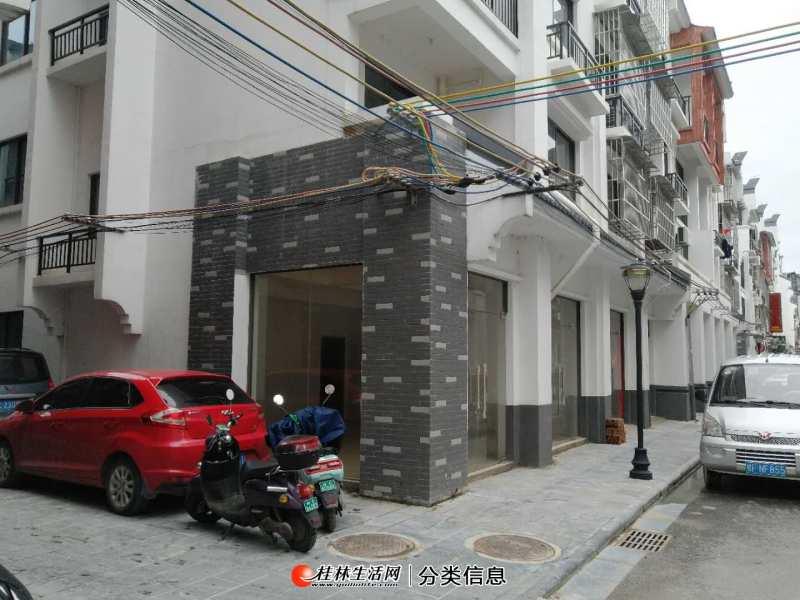 七星区虞山桥香格里拉酒店旁漓江郡府360㎡整栋出租.