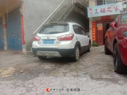 东风日产启辰1.6排量