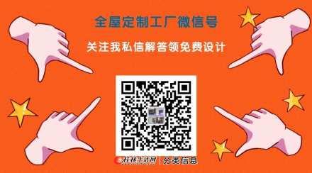桂林专业家具厂量身订做各式整体家具衣柜展柜货架厂