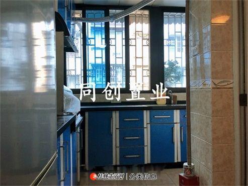 【优质房源 香桂苑】香江饭店翠竹路精装4房2厅户型好用无浪费