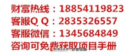 开一家北京满福楼涮羊肉加盟费用【总部开店】