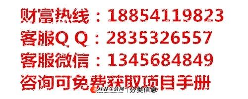 开一家李记坛肉砂锅饼店加盟费用【总部开店】